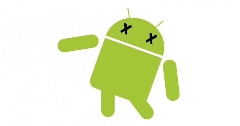 Android's fragmentation problem…!